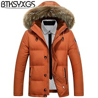 BTKSYXGS 2017 Men's winter Hooded 90% white duck down jacket coat parka Fashion short Thick warm fur collar outerwear overcoat