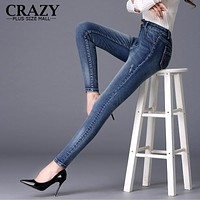 New 2017 S-9XL Women Plus Size Jeans Lady Dark Slim High Stretch Pencil Pants 8XL 7XL 6XL 5XL 4XL High Waist Skinny Jeans C9738