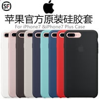 LWGON Luxury Silicone Case for iPhone 7 7 plus Official Silicone Case Copy 1:1 Original Case for Iphone7 for Iphone7 Plus