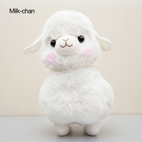 Alpacasso Sherbert Kids Alpaca Plush Collection (Big)