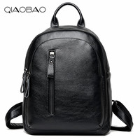 QIAOBAO 2017 Women Leather Backpack For Girls College Female Fashion Backpacks Woman Back Pack Daily Backpack
