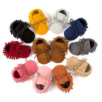 0-18M | Boys & Girls | PU Suede Leather Moccasins | Assorted Styles