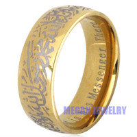 gold plated muslim allah Shahada stainless steel ring for women men , islam Arabic God Messager Gift & jewelry