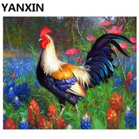 YANXIN DIY Framed Painting By Numbers Oil Paint Wall Art Pictures Decor For Home Decoration 5239