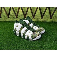 Nike Air More Uptempo ¡°Camo¡± White Sneakers