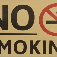 No Smoking Commonweal Poster Wall Sticker