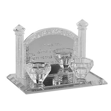 """Candle Holder With Hadlakat Neroth  4.5""""X 4.5""""X 7"""" Long"""
