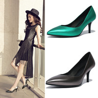 Summer Pointed Toe High Heel Leather Stylish Simple Design Shoes [6050204225]