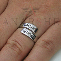 Two names ring, personalized name ring, silver name ring, personalized ring, engarved ring, his and her name ring, silver ring, name jewelry