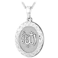 """""""Allah"""" God Almight Arabic Script Pendant Medallion Necklace in 18K White Gold Plated"""