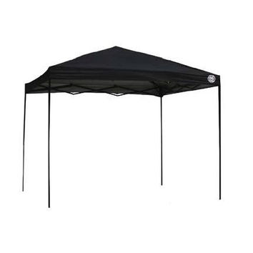 10-Ft x 10-Ft Lightweight Sun Shade UV Protection Canopy in Black