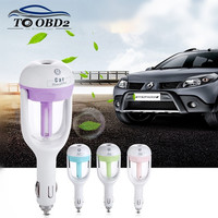 Best Quality Auto Aroma Diffuser Charger Car Humidifier Air Purifier Auto Mist Fogger Air Fresheners Oxygen Bar Steam Fragrance