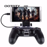 OOTDTY Game Accessories Mobile Smart Phone Clip Clamp Mount Holder For PlayStation PS4 Game Controller