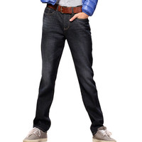 Giordano Online | Men's Low Rise Slim Tapered Jeans