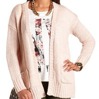 COZY THICK KNIT CARDIGAN