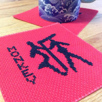 Red square fabric coaster Embroidery coaster with Ancient pictograph script of monkey Free shipping