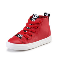 new spring children shoes boys girls sneakers fashion kids high tops leather side zipper shoes waterproof black white 24-38