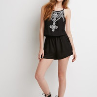 Embroidered Drop-Waist Cami Romper | Forever 21 - 2000154521