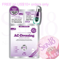 Freebies for US$10+order ONLY - SOC AC-Dressing 3 steps Intensive Care Mask (Soothing, Enhanced Nutrition)   *exp.date 03/18*