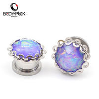 Purple Foil Scallop Brim Stainless Steel 2Pcs Ear Plugs Flesh Tunnel Earring Ear Gauges Kit Piercing Jewelry 6-20MM For Choosing