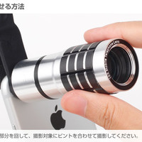 Universal Smart Clip 10 Times Zoomable Lens for Smartphone. Must See!!