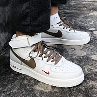 Nike Air Froce 1 Women Men Shoes White Sneakers Low Tops Milk Tea