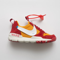 Nike Craft Mars Yard 2.0 AA2261- 105 Spain Running  Sneaker
