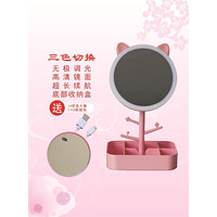Inductive Touch Led Desktop Makeup Mirror, Convenient To Fill Light, Beauty Dormitory Rechargeable Mirror With Storage Box