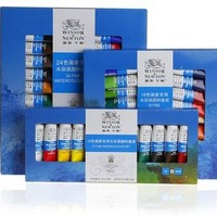 12 18 24 color watercolor paint watercolour set 10ml PC