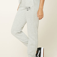 Best Of Times Sweatpants