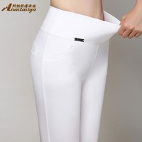 Women Pants slim Elastic High