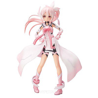Yuki Yuna is a Hero FREEing 1/8 Scale Figure : Yuki Yuna