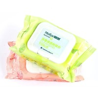 50 pcs make up remover wipes Makeup removal cotton pad wipes facial lips eyes make up cleansing wet tissues towel l3