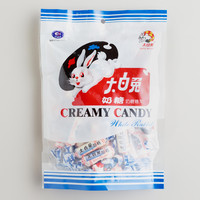 White Rabbit Creamy Candy, Set of 10 - World Market