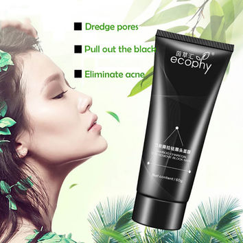 Professional Skin Care Remove Blackheads Black Mask Shrink Pores Natural Bamboo Charcoal Black Head Pore Purifying Peel Off Mask