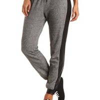 Faux Leather Trim Jogger Pants by Charlotte Russe - Gray Combo