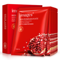 IMAGES Red Pomegranate Moisturizing Oil-Control Anti-Aging Face Mask - 5 PCS