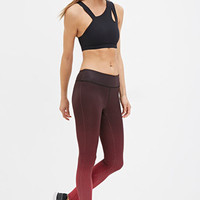 Ombre Chevron-Striped Athletic Leggings