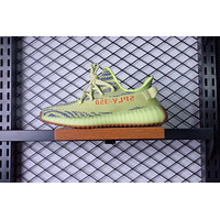ADIDAS YEEZY BOOST 350 V2 YELLOW ZEBRA