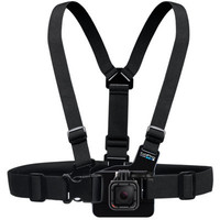 GoPro Chesty Adjustable Chest Harness - E228639 — QVC.com