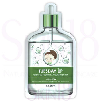 costro 7 Day's Up Mask - Tuesday UP (Soothing & Nourishing)