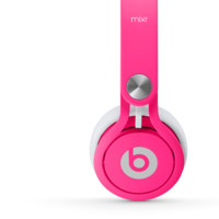 Beats Mixr | Durable Headphones from Beats by Dre