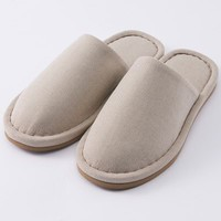 Recycle Cotton Basket Weave Cushion Slippers Beige L