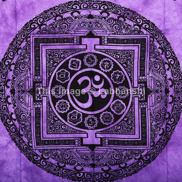 Twin Om Meditation Wall Hanging , Psychedelic Tapestry ,Tapestry Wall Hanging, Bohemian Om Tapestries, Boho Dorm Tapestries, Wall Tapestries