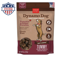 Cloud Star Dynamo Dog Grain Free Soft Chews - Digestive Health