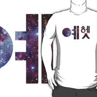 Yehet in hangul-nebula by 3rystal
