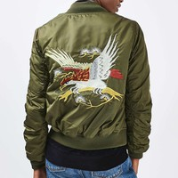 Embroidered Ma1 Bomber Jacket - New In