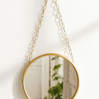 Large Industrial Wall Mirror - Urban Outfitters
