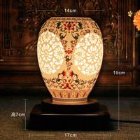 Cute Porcelain Wood Home Decor Small Night Light Table Lamp Mother's Day Valentine's Day Wedding Gift