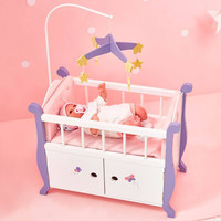 """Olivia's Little World - Little Princess 18"""" Doll Baby Nursery Bed with Cabinet"""